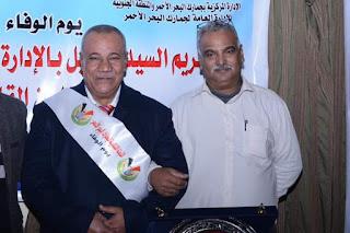 بالصور : الجمارك تحتفل بيومها العالمي والمصري