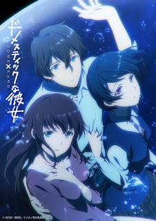 """Anime: Anunciado el anime de """"Domestic na Kanojo"""" de Kei Sasuga"""