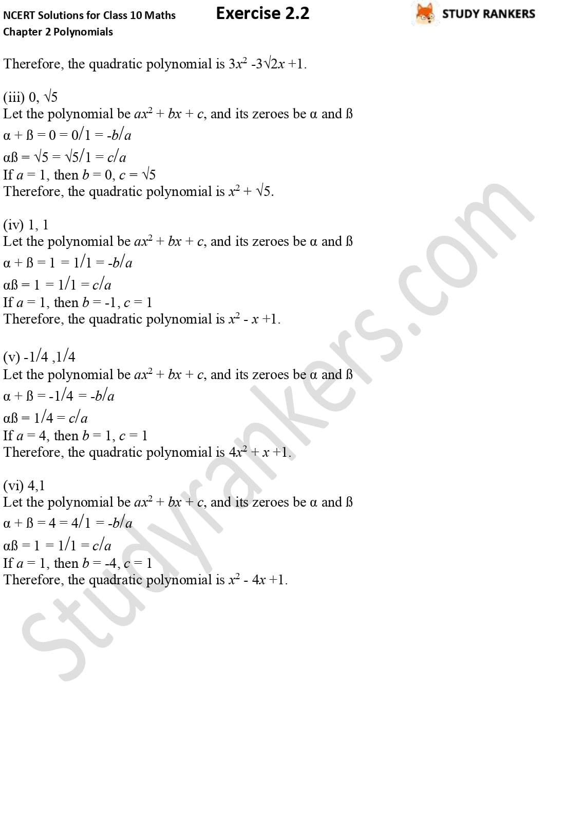 NCERT Solutions for Class 10 Maths Chapter 2 Polynomials Exercise 2.2 3