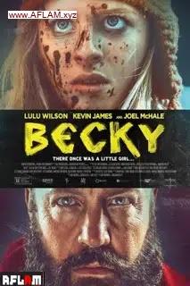 فيلم Becky 2020 مترجم اون لاين