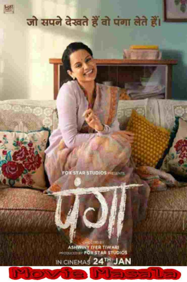 Panga Movie 2020 Review Cast & Release Date