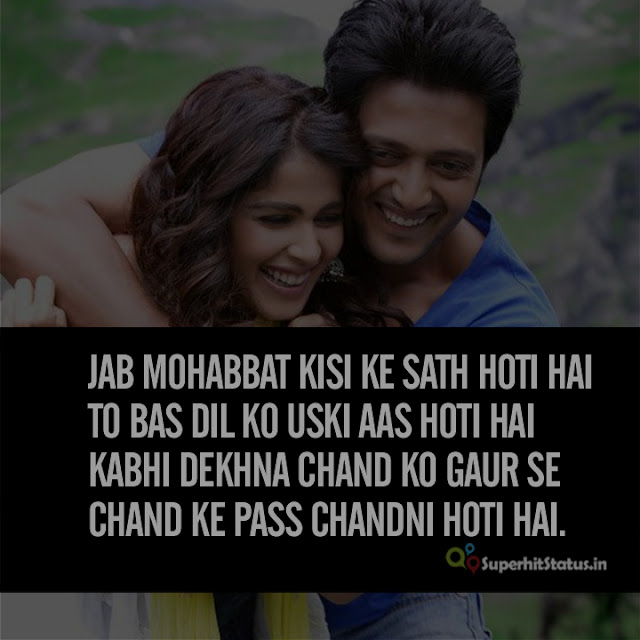 Dowonload Sad Shayari in Hindi image 7