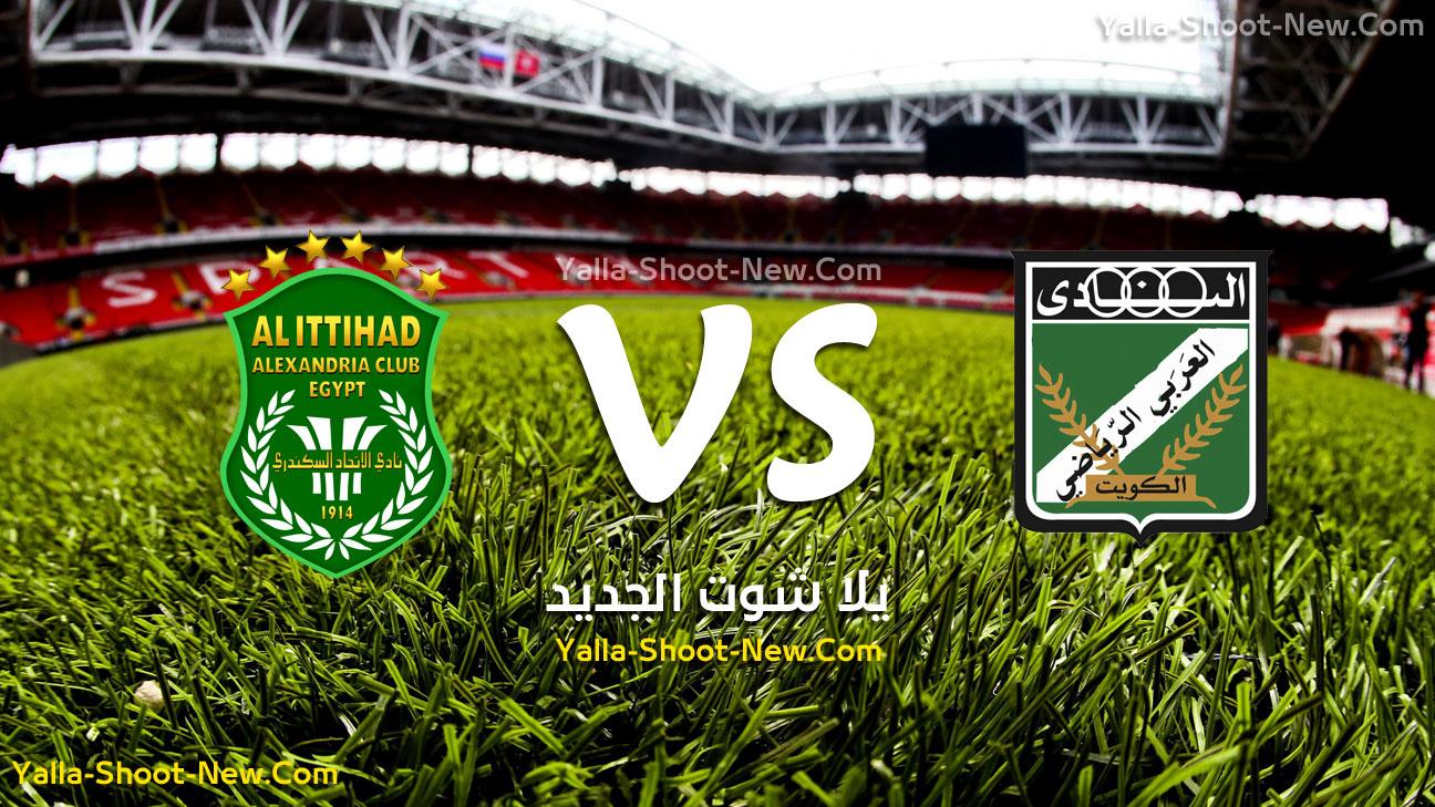 مباراة العربي والاتحاد السكندري