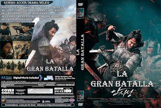 CARATULA LA GRAN BATALLA - ANSISUNG - THE GREAT BATTLE 2018[COVER DVD]