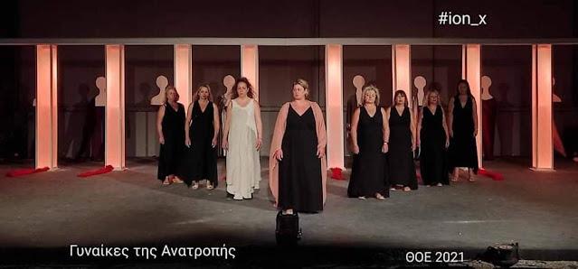 """8ο Φεστιβάλ Θεάτρου """"Ερμηνείες στην Ερμιονίδα"""": Πρεμιέρα σήμερα για τις «Γυναίκες της Ανατροπής»"""