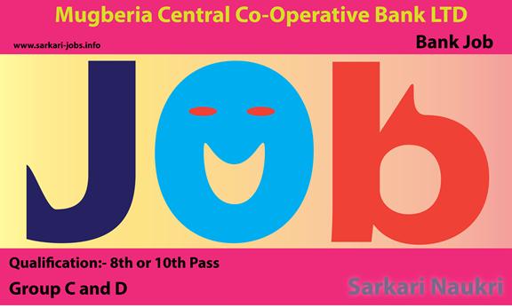 Mugberia Central Co-Operative Bank LTD Recruit