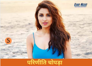 Most Educated Actress_Parineeti_Chopra