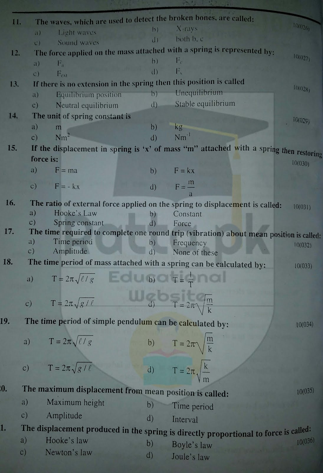 Matric 10th class Physics Chapter 1 solved MCQs 1
