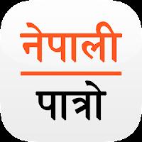 Nepali Patro - Android App