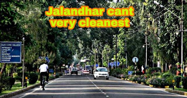 Jalandhar cant