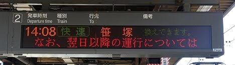 京王電鉄 快速 笹塚行き1 都営10-300形420F