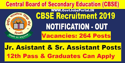 CBSE Recruitment for Junior Assistants 2019