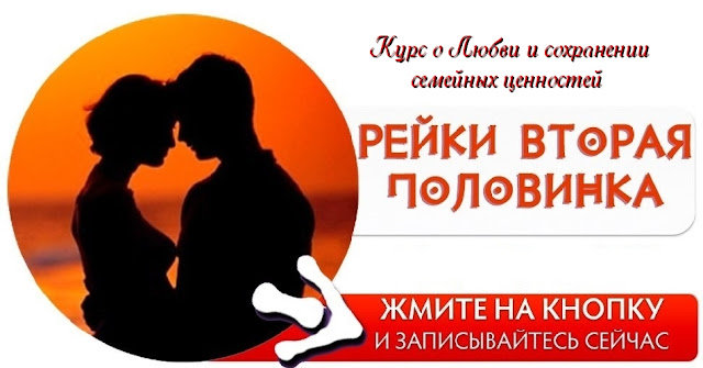 https://reikiterehova.blogspot.ru/