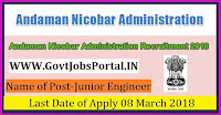 Andaman & Nicobar Administration Electricity Department, Recruitment 2018-33 Junior Engineer