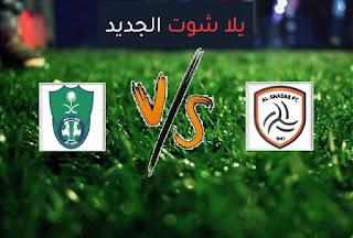 نتيجة مباراة الأهلي والشباب اليوم الاثنين بتاريخ 22-02-2021 الدوري السعودي