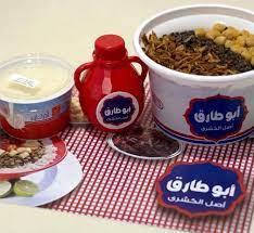 رقم فروع مطعم كشري ابو طارق الخط الساخن 2021