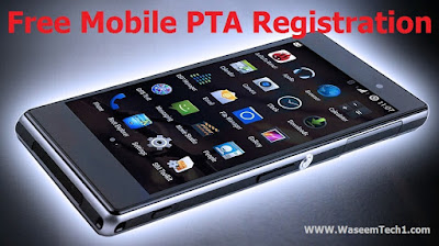 Free Mobile PTA Registration Hindi Urdu