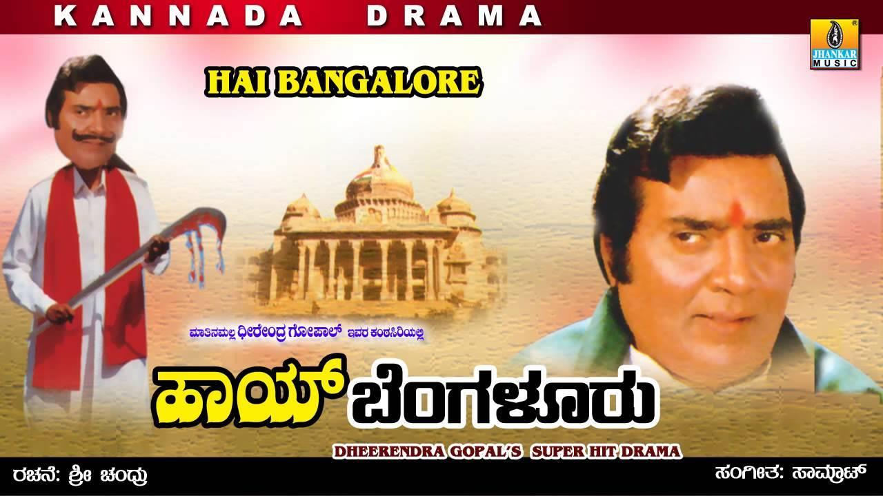 Bangalore Kannada
