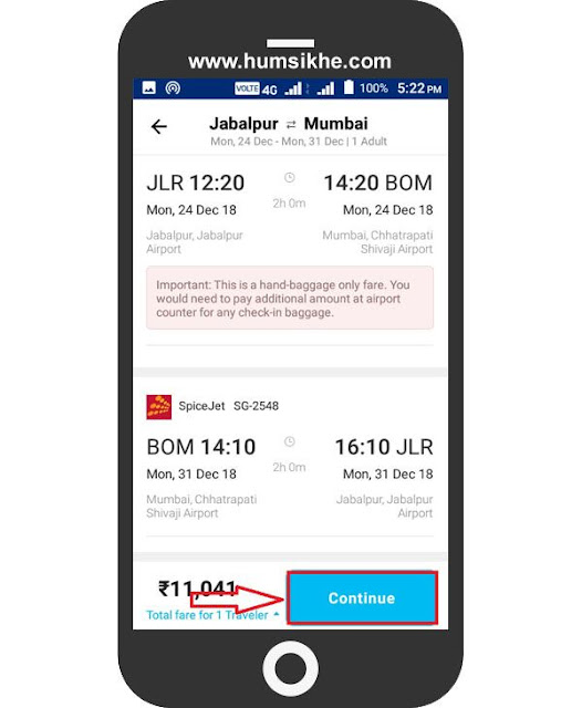 Online Flight Booking Kaise Kare? Step By Step Puri Jankari Hindi Me