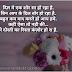 Best friendship shayari in hindi | अपने  दोस्तों के लिये शायरी