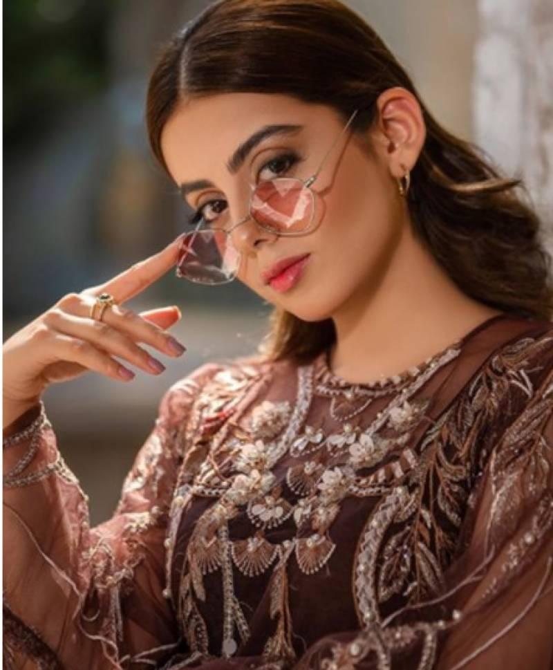 Yashma gill biography