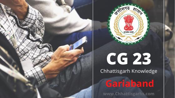 Gariaband CG 23 District
