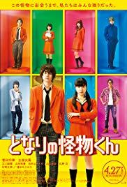 Tonari no Kaibutsu-kun Live Action (2018)