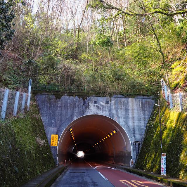 渋沢~篠窪 峠隧道