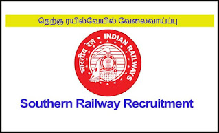 Southern Railway Recruitment 2021, Apply online for Southern Railway Job Vacancies