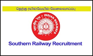 Southern Railway Recruitment 2021, Apply Online for 191 Job Vacancies in Chennai