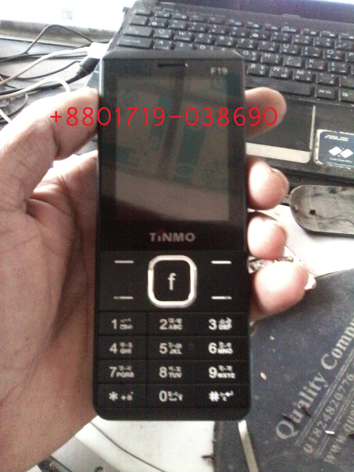 LITE TEL LT1802 SPD 6531E FLASH FILE 100% OK BY KHOKON | All Flash