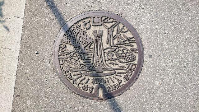 沖縄 ひめゆりの塔 マンホール