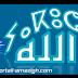 بقلم مبارك بلقاسم : Yakuc و Akuc و Yuc و Ayuc أسماء تعني الله  بالأمازيغية .. بالمراجع والادلة
