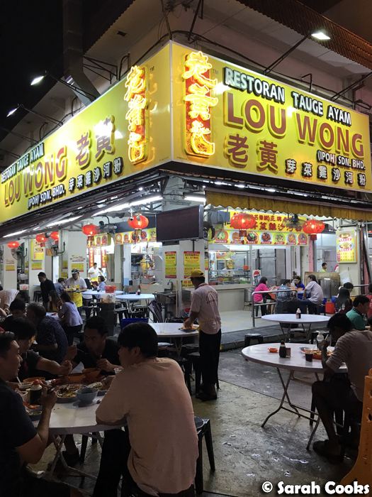 Lou Wong Chicken Rice