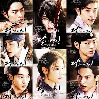 Lyric : Epik High Feat. Lee Hi - Can You Hear My Heart (OST. Moon Lovers: Scarlet Heart Ryeo)