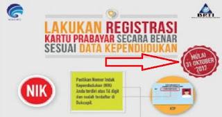 Siaran Pers! Mulai 31 Oktober, Registrasi Kartu Sim Seluler Wajib Menggunakan KTP dan KK