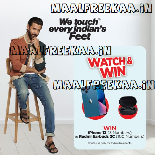 iPhone 13 Get Free Via Watch And Win Contest