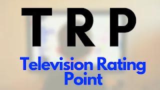 trp-full-form-in-media