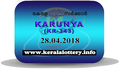 "keralalottery.info, ""kerala lottery result 28 4 2018 karunya kr 343"", 28 april 2018 result karunya kr.343 today, kerala lottery result 28.4.2018, kerala lottery result 28-04-2018, karunya lottery kr 343 results 28-04-2018, karunya lottery kr 343, live karunya lottery kr-343, karunya lottery, kerala lottery today result karunya, karunya lottery (kr-343) 28/04/2018, kr343, 28.4.2018, kr 343, 28.4.18, karunya lottery kr343, karunya lottery 28.4.2018, kerala lottery 28.4.2018, kerala lottery result 28-4-2018, kerala lottery result 28-04-2018, kerala lottery result karunya, karunya lottery result today, karunya lottery kr343, 28-4-2018-kr-343-karunya-lottery-result-today-kerala-lottery-results, keralagovernment, result, gov.in, picture, image, images, pics, pictures kerala lottery, kl result, yesterday lottery results, lotteries results, keralalotteries, kerala lottery, keralalotteryresult, kerala lottery result, kerala lottery result live, kerala lottery today, kerala lottery result today, kerala lottery results today, today kerala lottery result, karunya lottery results, kerala lottery result today karunya, karunya lottery result, kerala lottery result karunya today, kerala lottery karunya today result, karunya kerala lottery result, today karunya lottery result, karunya lottery today result, karunya lottery results today, today kerala lottery result karunya, kerala lottery results today karunya, karunya lottery today, today lottery result karunya, karunya lottery result today, kerala lottery result live, kerala lottery bumper result, kerala lottery result yesterday, kerala lottery result today, kerala online lottery results, kerala lottery draw, kerala lottery results, kerala state lottery today, kerala lottare, kerala lottery result, lottery today, kerala lottery today draw result"