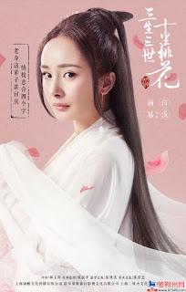 Yang Mi in Three Lives Three Worlds, a Chinese novel turned drama adaptation