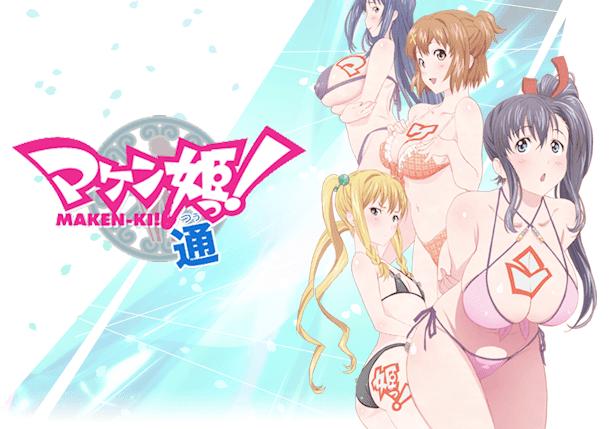 Maken-Ki! Two ( Season 2 ) BD Sub Indo : Episode 1-10 END | Anime Loker