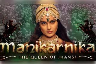 Manikarnika Telugu Mp3 Songs