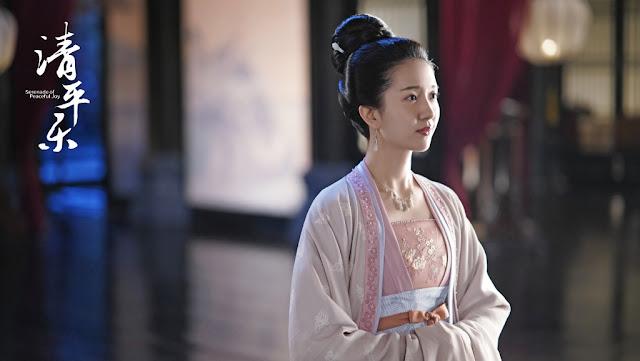 Serenade of Peaceful Joy xu lingyue