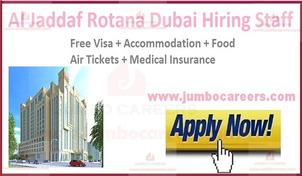 Al Jaddaf Rotana Dubai Careers 2021 | Rotana Group of Hotels UAE Jobs