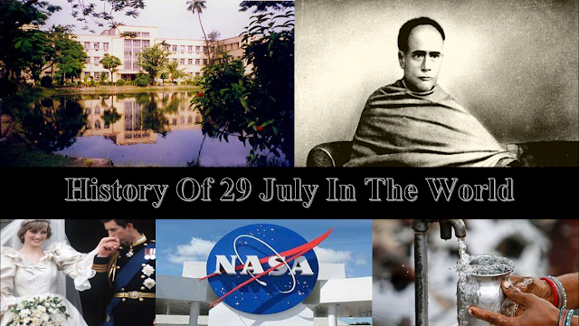 History Of 29 July | On This Day In World