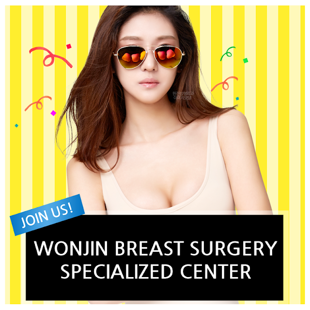 Korea Breast Surgery (Breast Reduction) Discharge Precautions