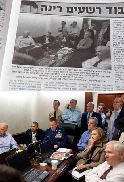 لماذا تحرص الصحف الإسرائيلية واليهودية على إزالة صور النساء؟