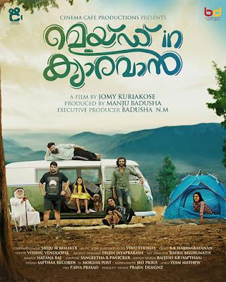 made in caravan malayalam movie cast, made in caravan release date, made in caravan cast, made in caravan wikipedia, made in caravan movie release date, mallurelease
