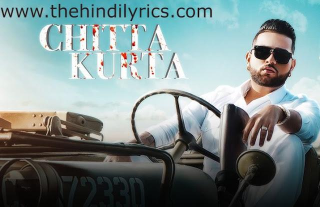 Chitta Kurta Lyrics – Karan Aujla x Gurlez Akhtar (2019)