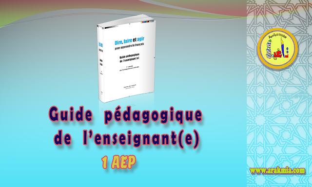 guide pédagogique de l'enseignant 1AEP édition septembre 2020